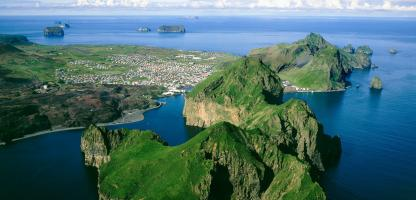 Aerial shot of Westman Islands